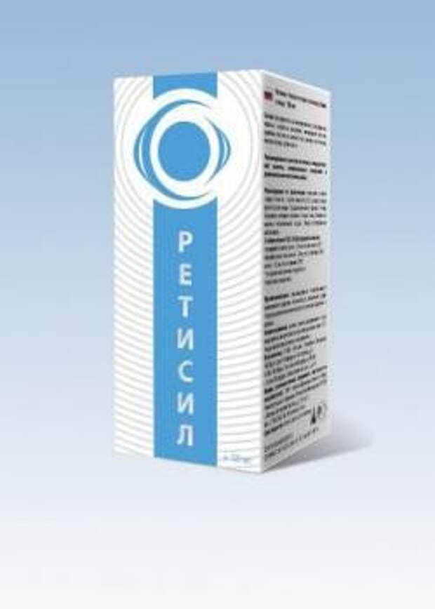 Многокомпонентный препарат, поддерживающий работу органов зрения на оптимальном физиологическом уровне - РЕТИСИЛ!!!