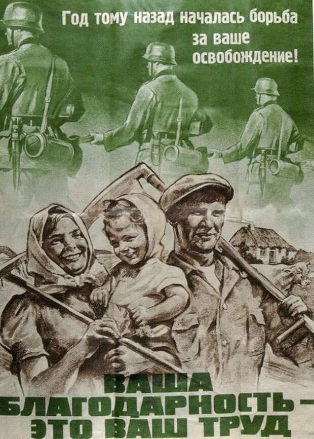 1374052892_nazi_propaganda_01