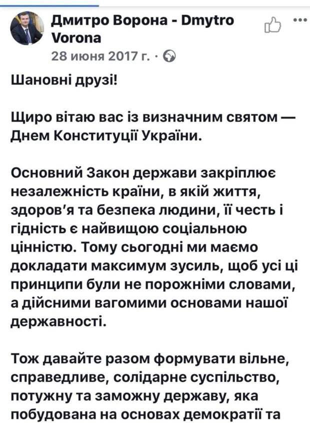 В Крыму – скандал из-за назначения двух бывших украинских чиновников.