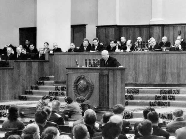 О чём говорил Хрущёв на XX съезде КПСС?