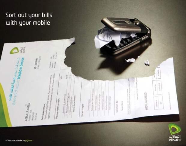 Мобильный телефон питается бумагой