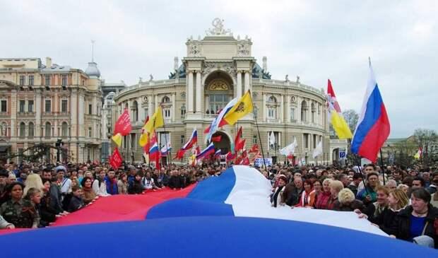 Подпольщики города-героя пообещали вывести Одессу из состава Украины