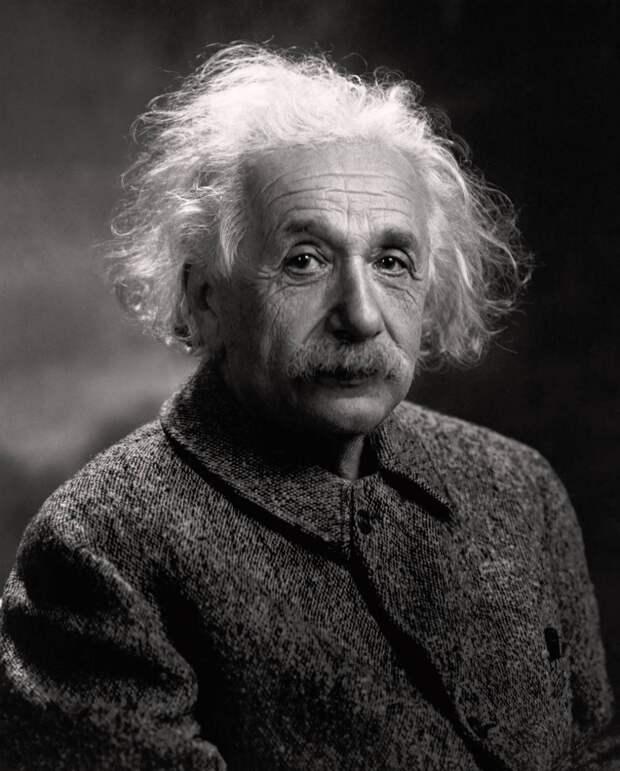 Религия и наука. Альберт Эйнштейн