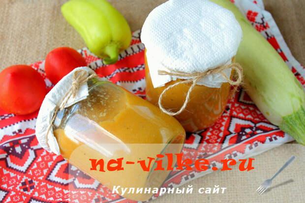 Кабачковая икра с помидорами