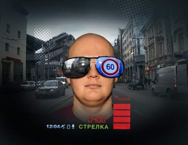 Тест видеорегистраторов с радар-детекторами «2 в 1»: снять и показать