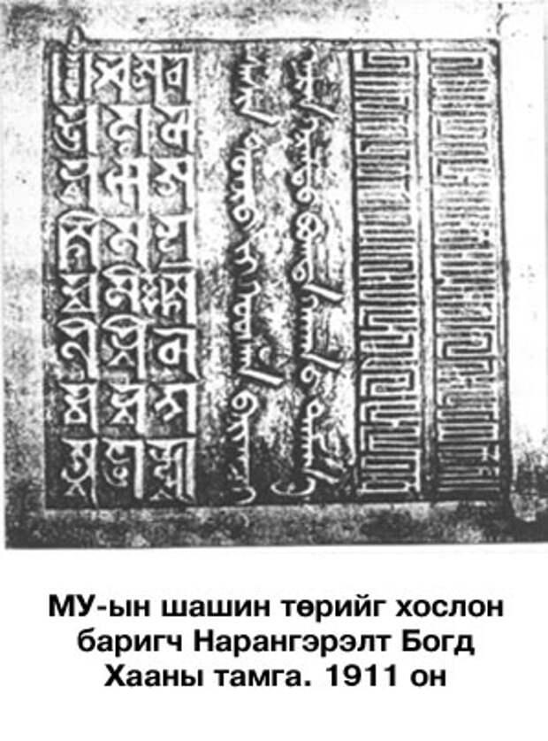 Tamga1911