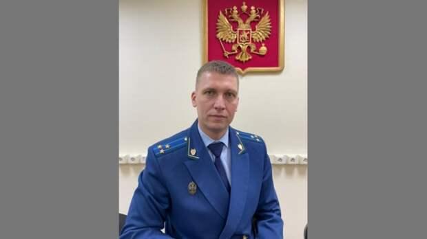Экс-прокурор Ростова нашел работу в Волгограде