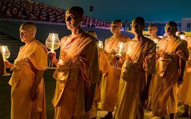 Буддистский праздник