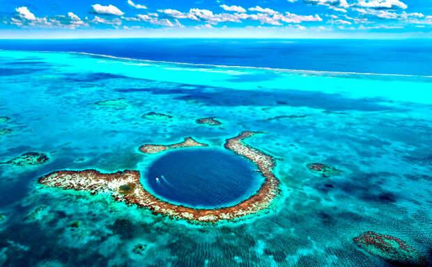 Самые большие «дыры» на Земле
