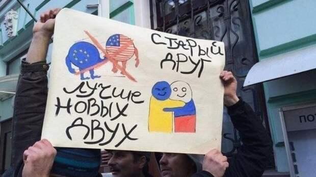 Более 40% украинцев позитивно относятся к России – соцопрос