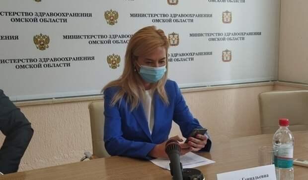 Все счета арестовали. Экс-глава омского Минздрава непланирует возвращаться вРФ