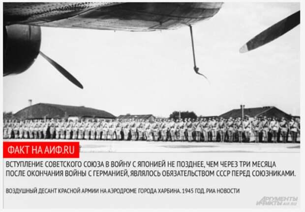 Как Красная армия заставила японцев ответить за Цусиму