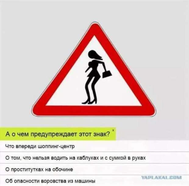 Предупреждающие таблички. Прикольные. Подборкаchert-poberi-tablichki-35390614122020-5 картинка chert-poberi-tablichki-35390614122020-5