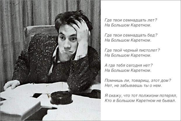 Ко дню рождения Владимира Высоцкого (пост обожания)