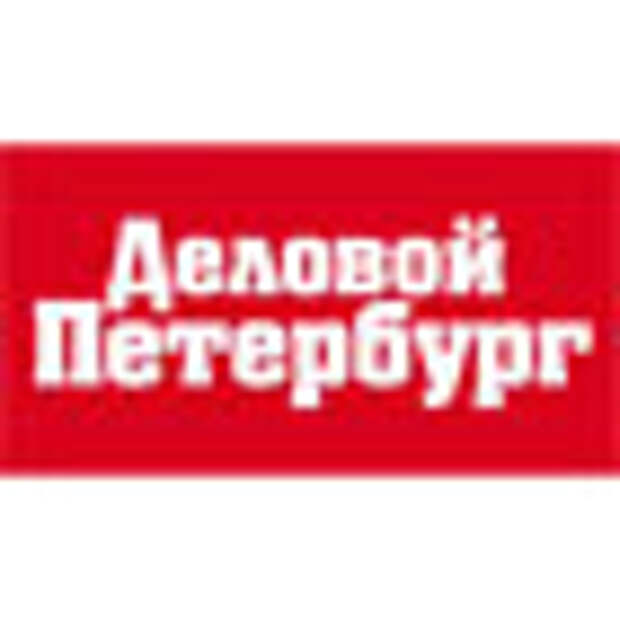 «Деловой Петербург» - лидер по затратам рекламодателей за сентябрь