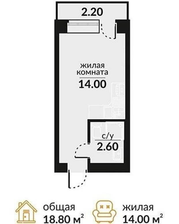 Квартира с жилой площадью 14 кв. м. – она существует и в ней есть все