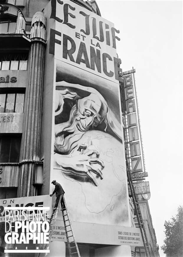 """Серия фотографий, сделанных на антисемитской выставке """"Евреи и Франция"""" в оккупированном Париже в сентябре-октябре 1941-го года."""