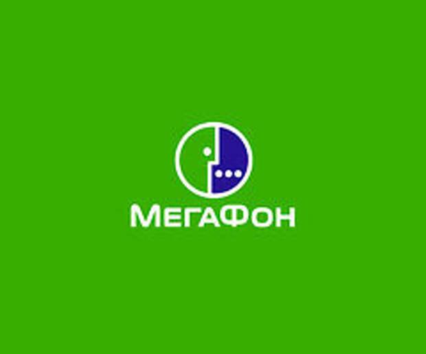 «Мегафон» применил «Мобильный купон»