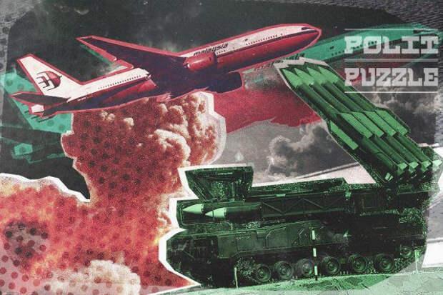 Версию с «Буком» можно выбрасывать в ведро: голландский суд по делу MH17 не может не заметить вину Украину