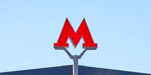 Москвичи выберут название для новой станции БКЛ. Фото: М.Денисов, mos.ru