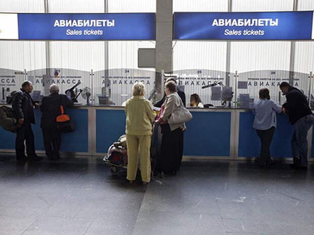 Россияне сдают билеты в Турцию
