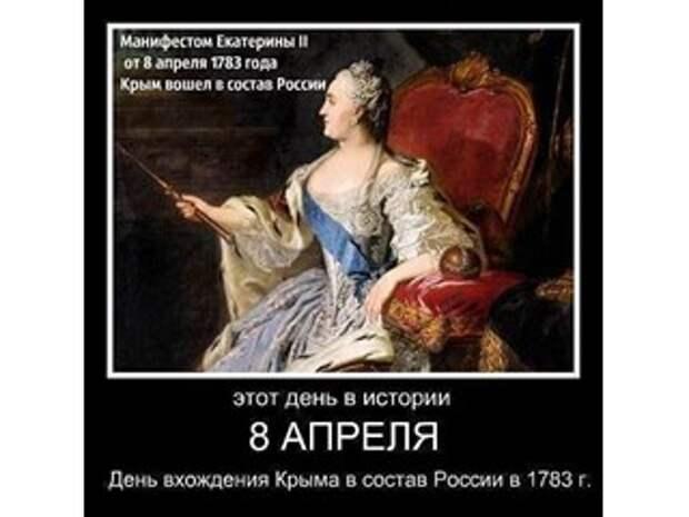 Отнятая и забытая победа России