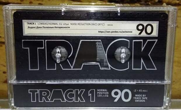 Мечта коллекционера-аудиокассета TRACK, погубившая создателя (7 фото)