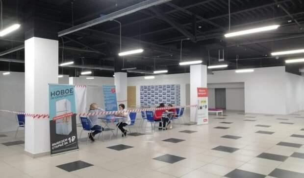 Прививочные пункты в ТРЦ Оренбурга в первый день работы оказались не востребованы
