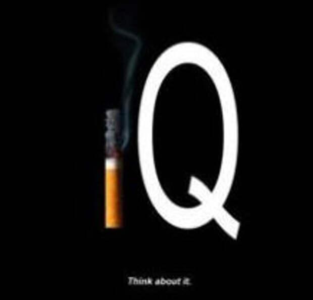 Минздрав Омана: куришь? Ну и балбес