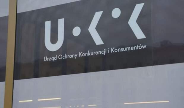 Участвующие в«Северном потоке-2» компании оштрафовала Польша