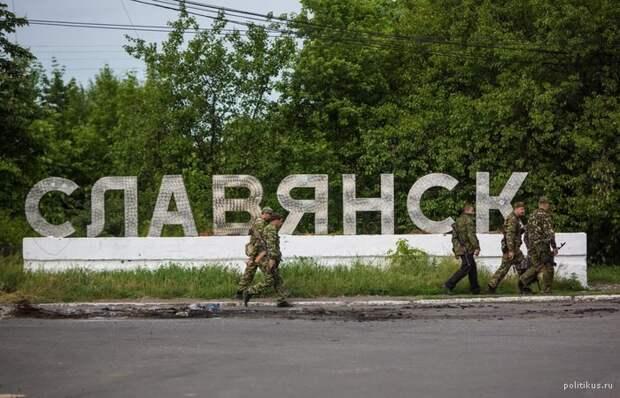 СБУ объявила в розыск девять сотрудников российских СМИ, приравняв их к террористам