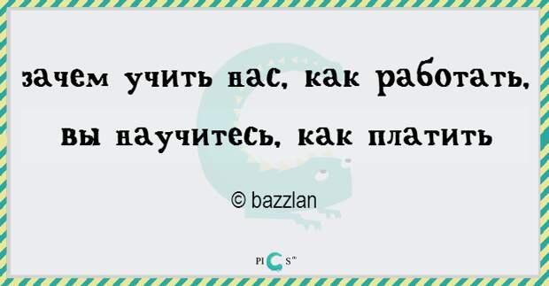 2strs20