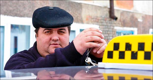 """Разговор с крымским таксистом: """"Нах** мне нужна такая Россия!"""" ..."""