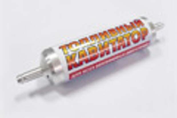Изобретатели прибора для экономии бензина нашли покупателей с помощью «Е-генератора»