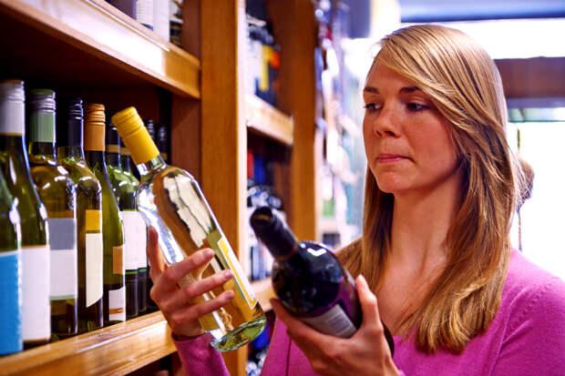 Как выбрать вино в супермаркете: быстрая, решительная гайд-подсказка