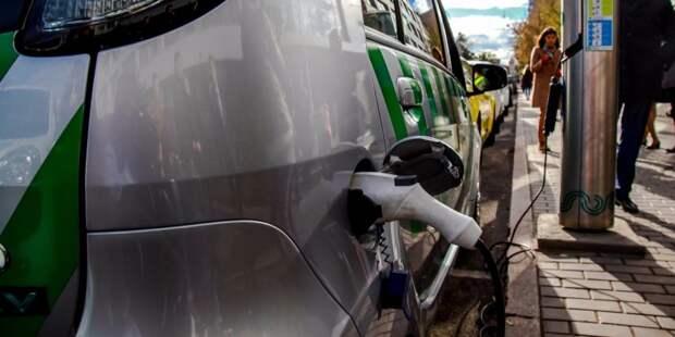 Зарядные станции для электромобилей установят на улицах района в этом году