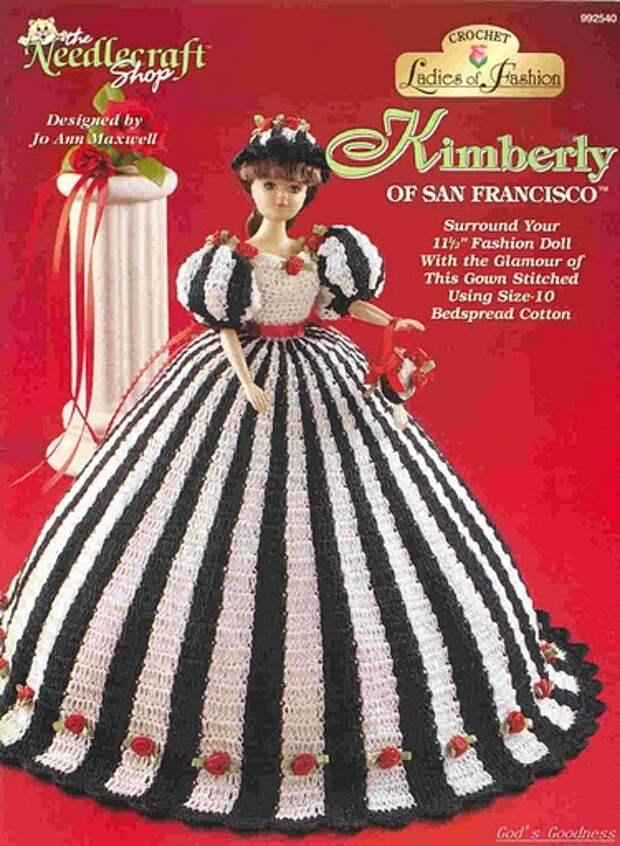 Великолепные вязаные платья для кукол
