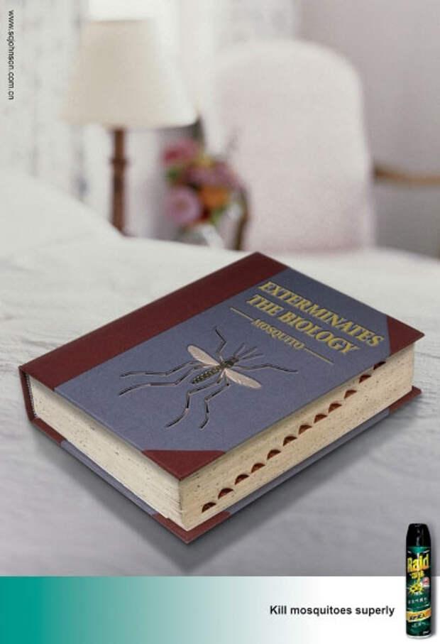 Raid истребляет москитов и тараканов как биологический вид