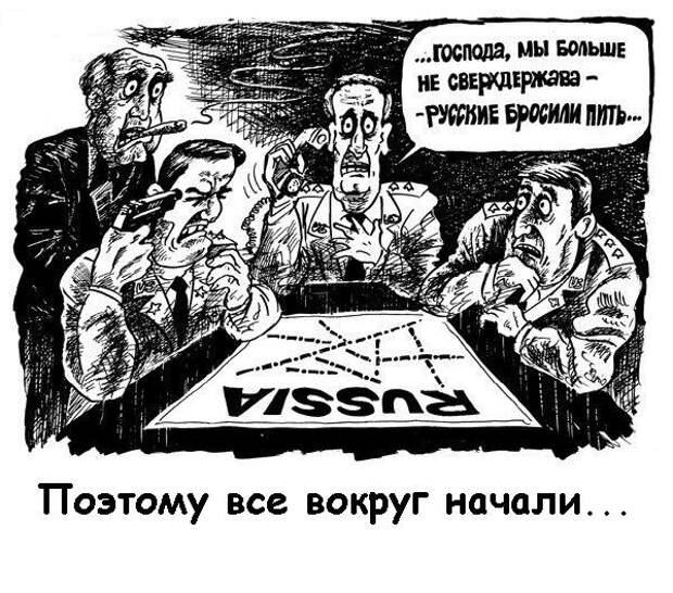 Не смеха ради, а для улыбок. Особо опасное оружие России.