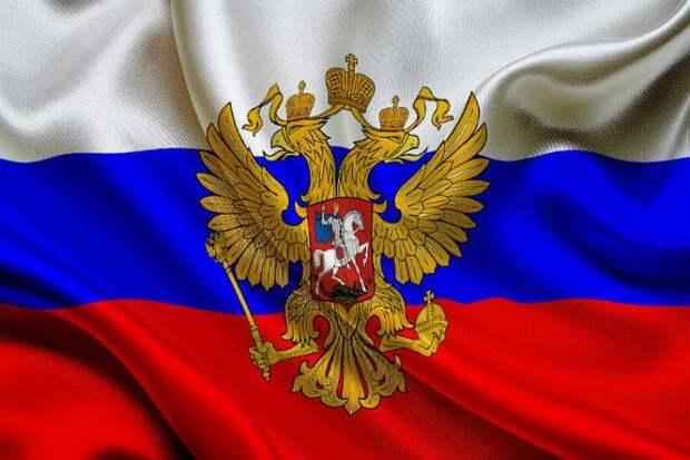 флаг и герб//pixabay