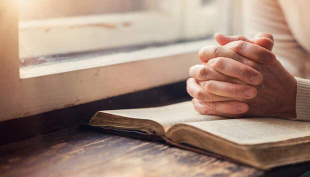 11 мощных цитат из Библии, которые изменят твою жизнь