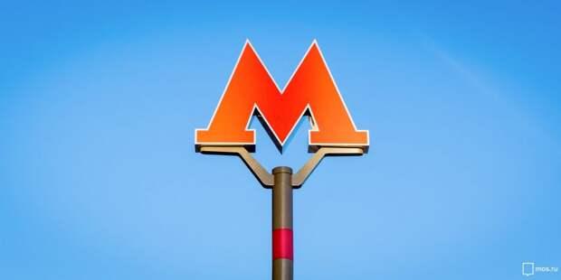 У входа в метро «Полежевская» установили звуковой маяк для слабовидящих