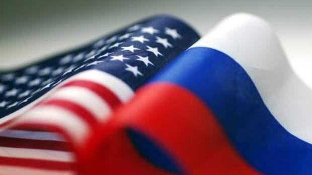 Россия иСША будут консультироваться