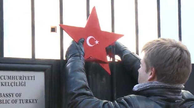Депутаты Рады «наградили» турецкого пилота звездой за атаку Су-24