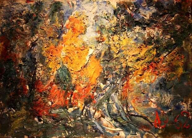 Фото Анатолий Зверев.Зеленая осень.1962 г.