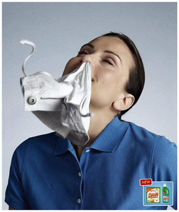Нос вместо пылесоса