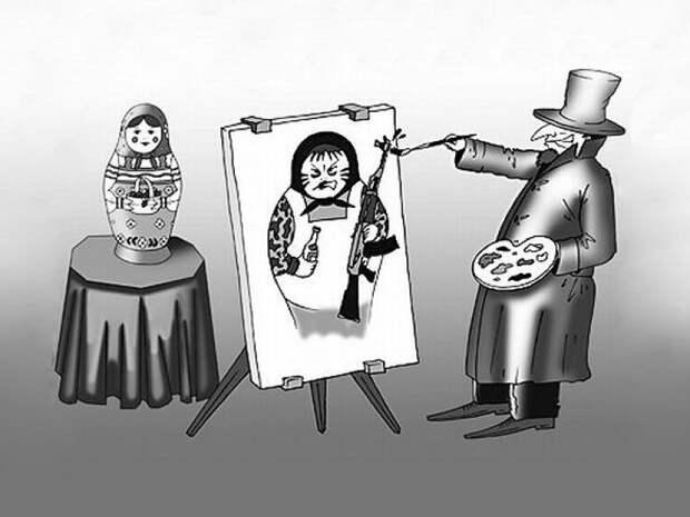 Истоки русофобии в современном мире