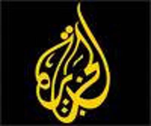 Аль-Джазира: теперь на YouTube