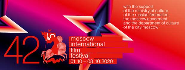 Тимур Бекмамбетов и Марина Александрова оценят конкурс 42-го Московского кинофестиваля