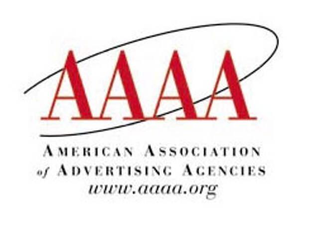 Конференция «4 A»: креативнее надо! И ответственнее!